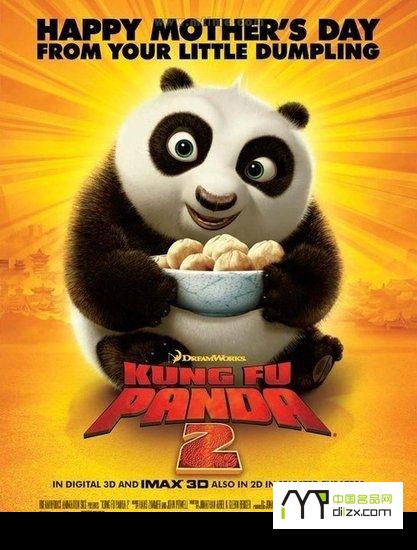 《功夫熊猫2》中的文化概念营销